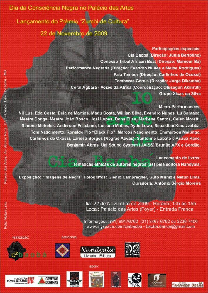 Palácio das Artes celebra Dia da Consciência Negra (1/3)