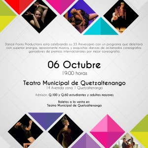 """The 73rd International Choreographers' Showcase"""