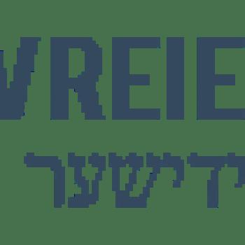 Teatrul Evreiesc