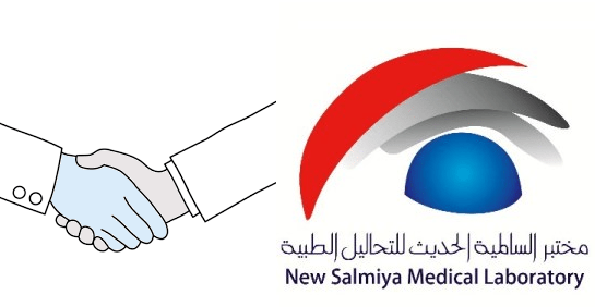 new salmeyah lab