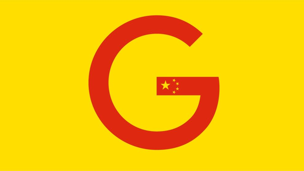 Google search app in China might track user's phone number as well