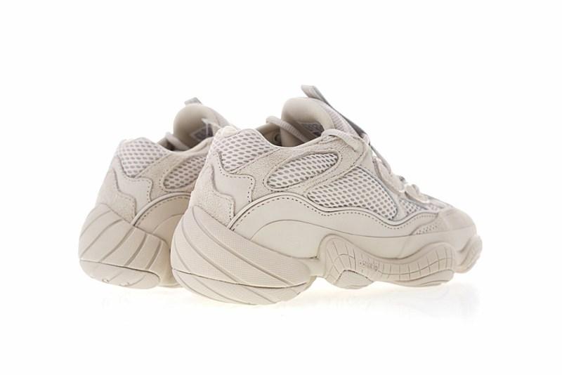 Adidas Yeezy 500 Beige