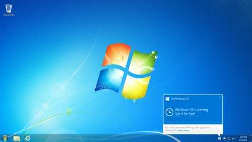 Windows 10 ويندوز 10 سيتوفر في 29 يوليو 2015