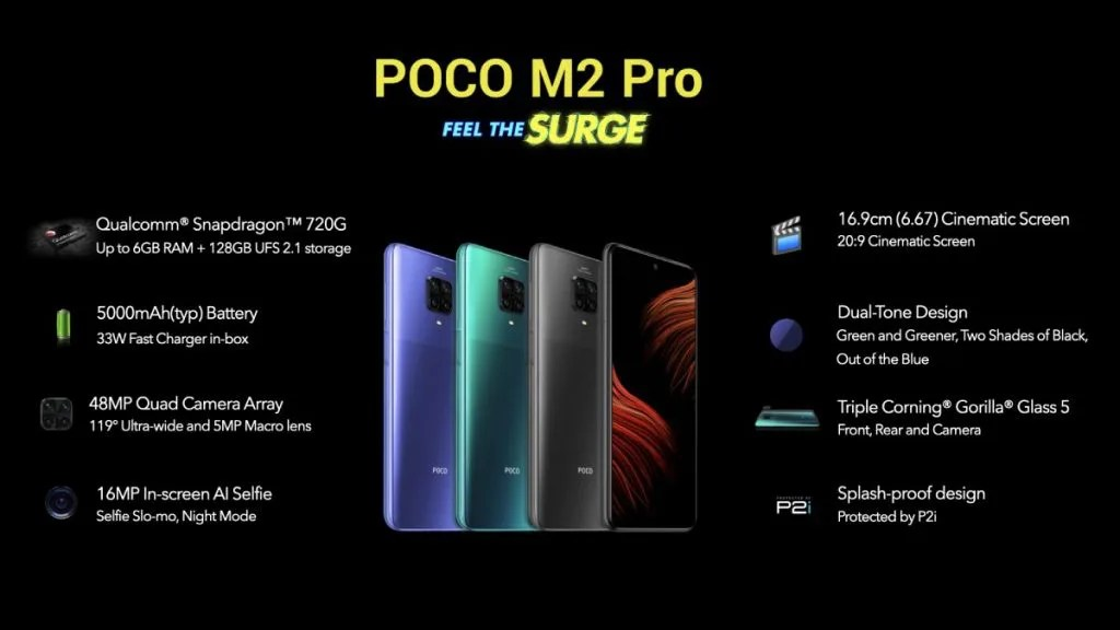 مميزات بوكو ام 2 برو POCO M2 Pro