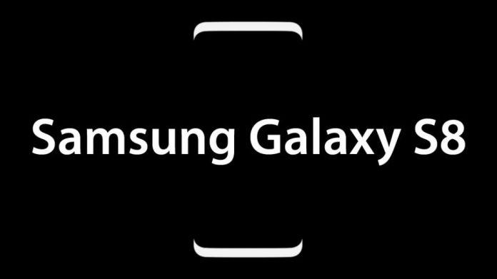 Samsung S8 teaser