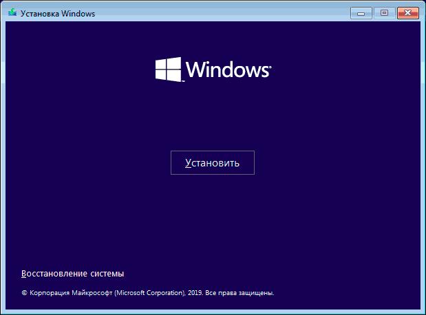 Windows 10 - Kurulum penceresi yükleme.
