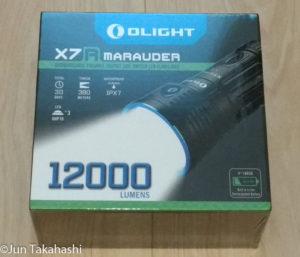 Olight X7Rケース