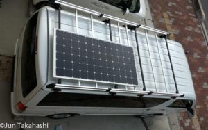 High ACE Automotive Solar System solar panel
