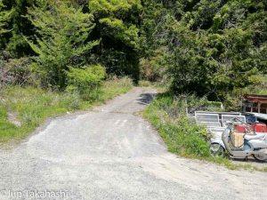 SL Yamaguchi Photo Location