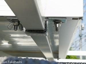 improve the fixture of solar panel