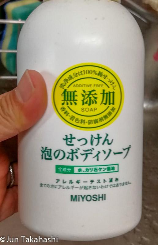 ミヨシ泡の石鹸ボディソープ