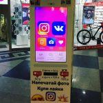 ロシアにはInstagramの「いいね」やフォロワーを激安で買える自動販売機がある(おそロシア)