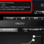MSI B350 TOMAHAWKにRyzen 3000対応ベータBIOS到着、トマホでRyzen 9 3900Xの夢はかなうのか?(→かないました!)