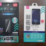 第2世代「iPhone SE」に100円ショップのiPhone 8用ガラスフィルムは本当に使えないのか?試してみた【ダイソー編】