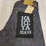 デニムマニアが岡山の国産ジーンズ「KAKEYA JEANS」を買ってみた