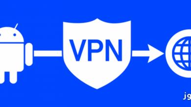 Photo of أفضل 10 تطبيقات VPN لحماية هويتك عبر الإنترنت للأندرويد