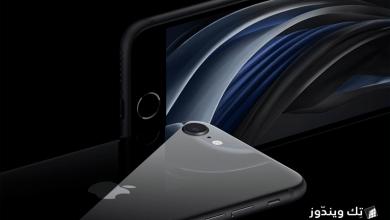 Photo of رسمياً مواصفات وأسعار 2020 iPhone SE مع أحدث معالج وكاميرا أفضل .