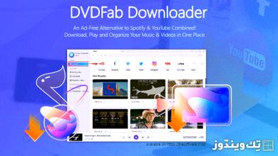 Photo of برنامج تحميل الفيديوهات من جميع المواقع DVDFab Downloader لمدة عام