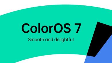 Photo of تعرف على هواتف OPPO الحاصلة على واجهة ColorOS 7 و Android 10