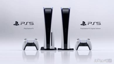 Photo of رسمياً Sony تعلن عن جهاز PlayStation 5 و PlayStation 5 Digital Edition الأسطورى