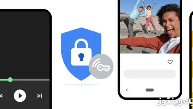 Photo of جوجل تعلن عن خدمة VPN من خلال Google One