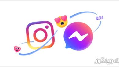 Photo of كيف ترسل رسالة لأصدقائك على Facebook من تطبيق Instagram