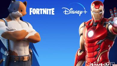 Photo of Fortnite تكافئ لاعبيها الذين يجرون عمليات شراء داخل اللعبة الحصول على خدمة Disney Plus مجاناً