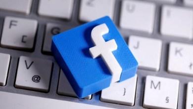 Photo of ما هى مخاطر فيس بوك وكيف تتجنبها