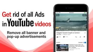 Photo of تطبيق مشاهدة يوتيوب بدون إعلانات الرائع Tube Browser للأندرويد وأيفون