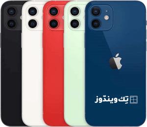 سعر هاتف ايفون 12