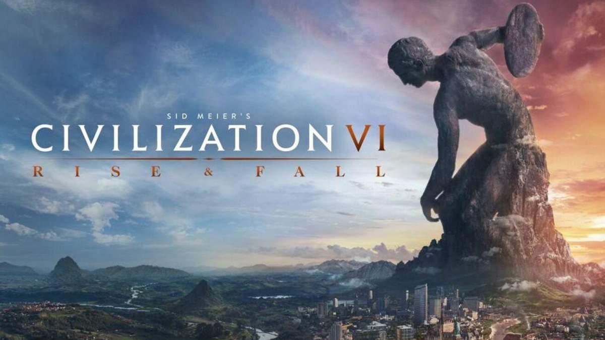 Знаменита гра Sid Meier's Civilization VI вийде на ...