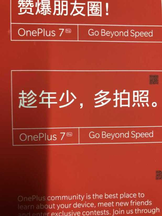 OnePlus 7 - Source Ishan Agarwal on Twitter