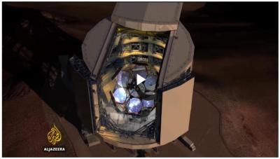World's Largest Telescope Got New HUB