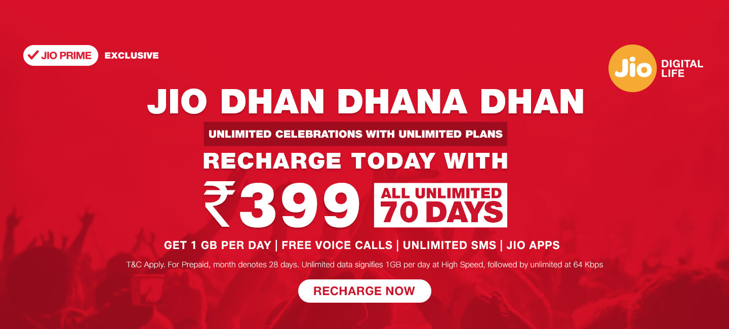 Jio new plan introduced, price hiked    ₹399 plan is now of ₹459