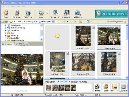 ALSee Screenshot