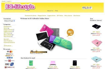 EC Lifestyle new web site