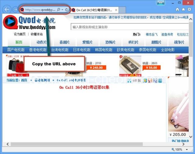 Copy drama URL for watch it in window application