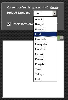 13 INDIAN languages support