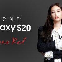 K-pop sztáros különkiadást kap a Samsung Galaxy S20