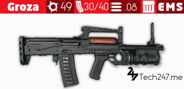 سلاح Groza في لعبة ببجي - لعبة PUBG