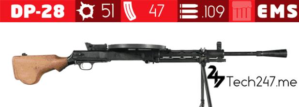 سلاح DP-28 في لعبة ببجي - لعبة PUBG