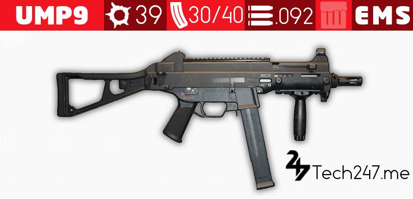 قائمة جميع أسلحة لعبة ببجي Pubg Weapons فينتا درويد