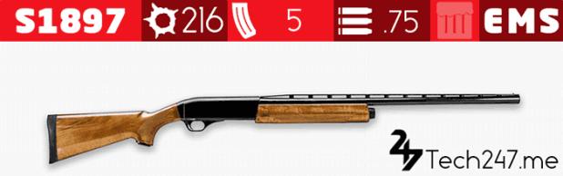 سلاح S1897 في لعبة ببجي - لعبة PUBG