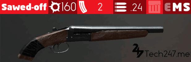سلاح Sawed-off في لعبة ببجي - لعبة PUBG