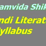 MP Samvida Shala Shikshak Exam 2018 Varg 1 Syllabus Download Pdf in Hindi