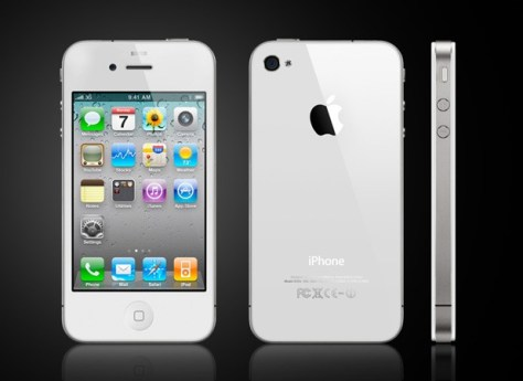 iPhone 4S is one of the best smart phones ever!