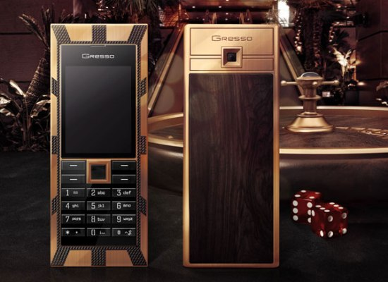 The Egyptian flavor in the list of most expensive mobile phones!