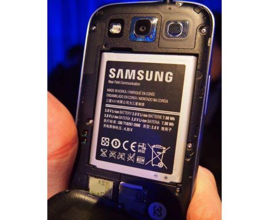 samsung galaxy s3 has a good battery life