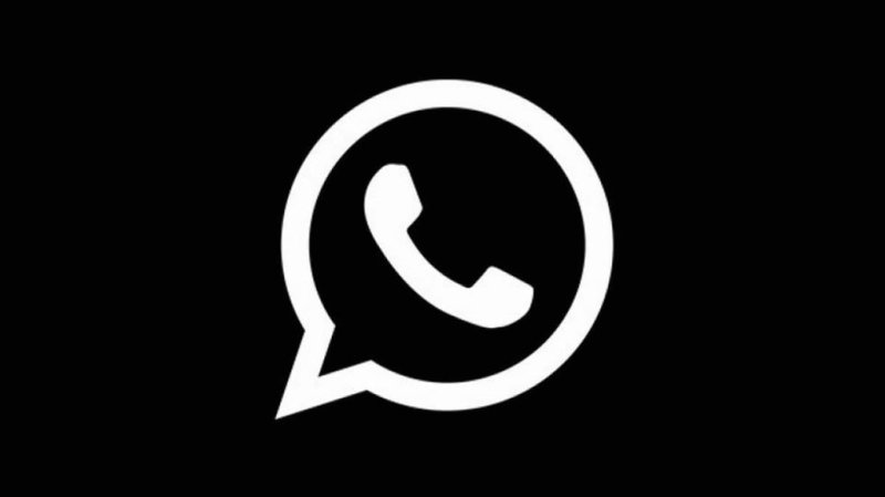 Whatsapp Web Dark Mode: Everything you need to know