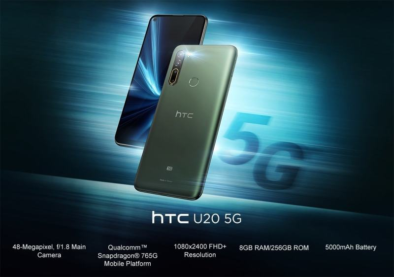 HTC U20 5G Specifications, Features, and more